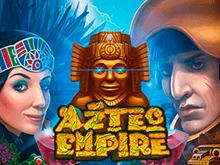 Официальная азартная удовольствие Aztec Empire равным образом бонусы